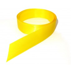 School Ribbon Yellow 1.5 cm